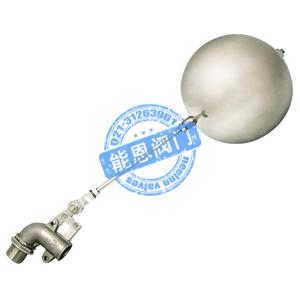 化力型浮球阀(90°弯头)