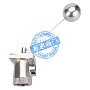 不锈钢小孔液压式浮球阀
